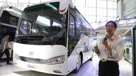 2018北京道路运输展: 海格客车参展车辆展示