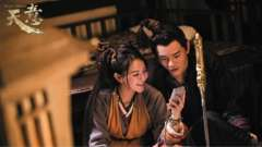 天津话爆笑解说《天意》鸿门宴上吃火锅 刘邦借