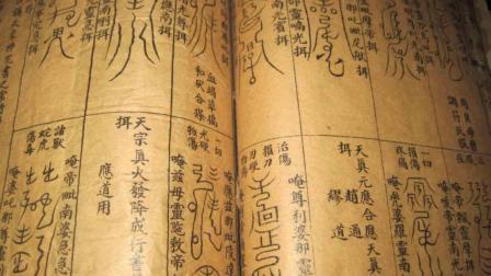 中医中遗失的一个科目, 被誉为上古方术  如今没几个人会了!