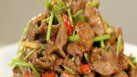 小炒牛肉的制作方法