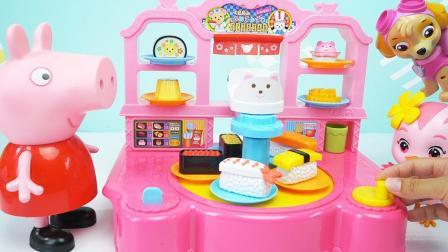 小猪佩奇带滑梯的寿司料理店玩具 468
