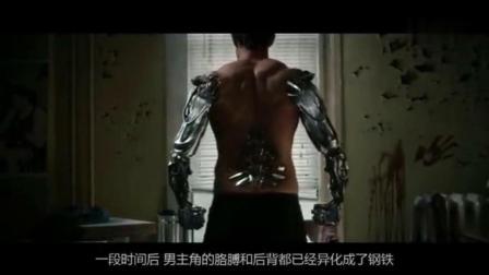 機械藥劑: 小伙一覺睡醒, 發現雙臂和后背異化成了機械, 最后成了超能力英雄!