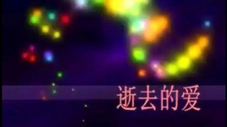 游戏录像《劲舞团》