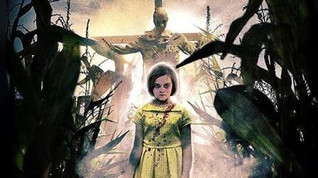 【赖赖瓜讲恐怖片】18年最新欧美惊悚恐怖电影《玉米地的小孩: 大逃亡》