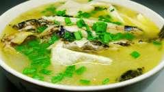 黄辣丁鱼怎么做好吃? 试试这种做法, 味道特别的鲜美!