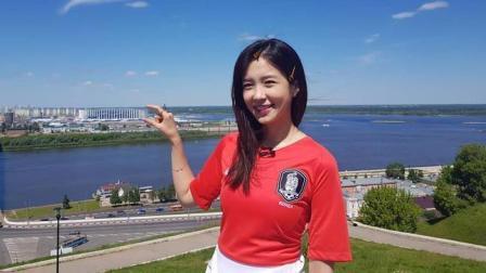 曾以甜笑红遍全球 韩国最美世界杯女主播回来了