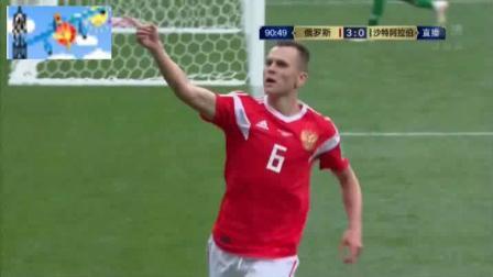 世界杯足球赛直播2018德国vs墨西哥直播