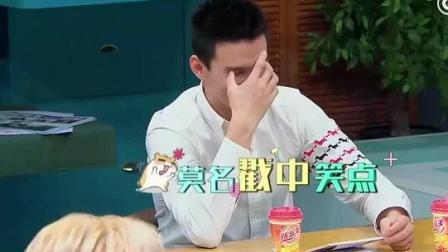 #拜托了衣橱# 林更新林狗名字的由来, 孙杨被戳中笑穴了声音太魔性了! 根本停不下来啊