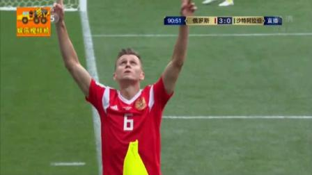 世界杯2018足球直播瑞典vs韩国回放1-0