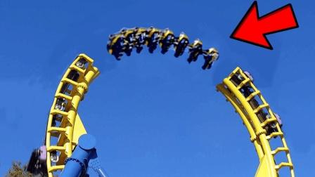 世界上最恐怖的过山车: 轨道顶端一截车轨断开 看完瑟瑟发抖