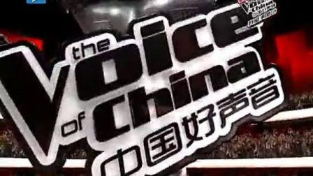 中国好声音20120930 总决赛第十四期 完整版