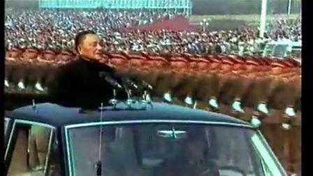 1984年国庆大阅兵 高清完整版