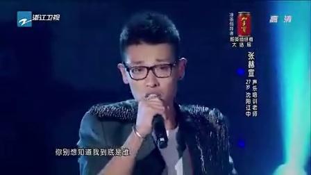 2012中国好声音巡演 2012中国好声音决赛 2012中国好声音第1季杨