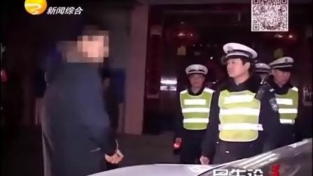 惠民交警部门严查酒驾 确保出行安全