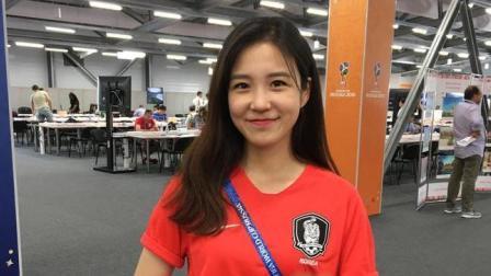 世界杯最美韩国女主播:酥酥一笑甜过初恋