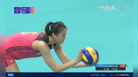 CCTV-5 体育频道高清直播6