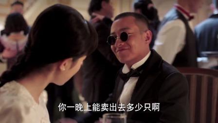 张学良和赵四小姐第一次见面,赵四看着张学良:你是卖墨镜的吗