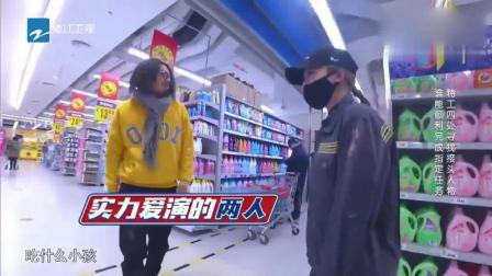 杨紫一句话, 张一山就带杨紫去商场买奶茶, 被人认出