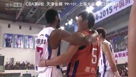兔扑篮球: CBA集锦-比斯利42+17准绝杀 天津99-101上海