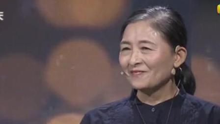 北京婆婆坐拥600万房产 竟给十八线县城儿媳致歉 全场都蒙圈了