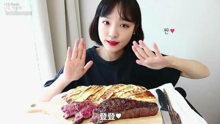 小杰搬运 韩国 女主播 纳豆 吃播 起司烤牛肉