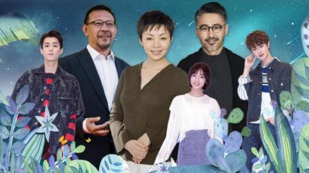 姜文 吴秀波 宋丹丹全新演绎60后版《流星花园》 哈哈哈笑死了
