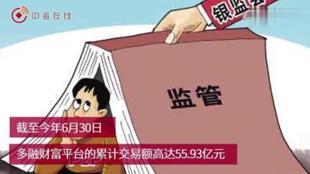 上海又连暴两雷! 百亿平台CEO失联, 警方已介入!