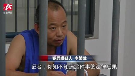 女子科目一考试作弊, 牵出一驾考舞弊团伙, 刑事拘留7人