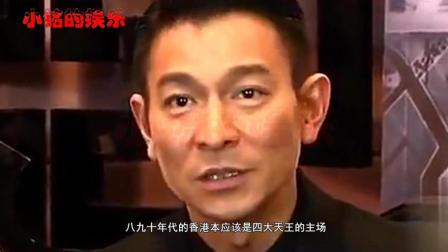 谢霆锋担任导师 到底有没有资格 刘德华一句话 打脸 所有人