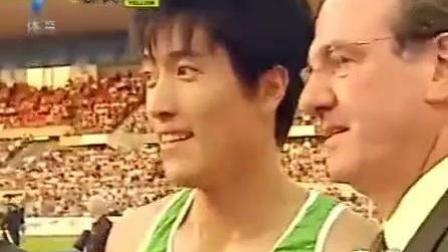 刘翔打破110米栏世界纪录现场直播版! 换成杨健解说就完美了