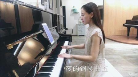 夜的鋼琴曲五