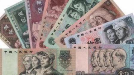 一张第四套人民币百元纸币, 可价值10万, 或许你家就有!
