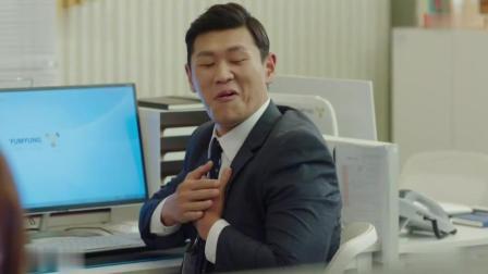 金秘书为何那样: 奉科长和杨秘书偷偷表白的方式, 真是太浪漫了!