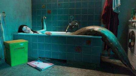 下水道的美人魚/下水道美人魚