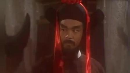 鬼王設計謀害鐘馗, 閻羅王的妻子被永囚鎖魂塔