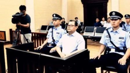 山东粮食局原副局长王传民受审 当庭认罪