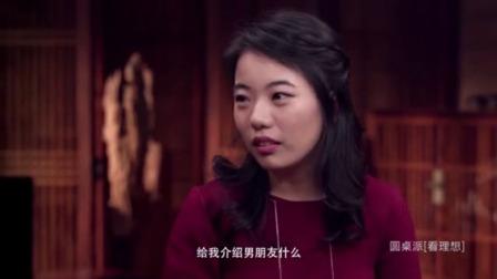 女作家最可怕  蒋方舟喜欢相亲仅仅是为了体验生活?