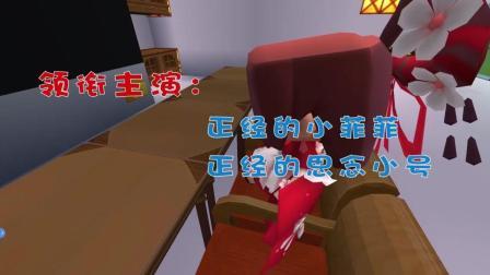 迷你世界江叔拍电影: 小明打电话诈骗, 让个妹子气坏了