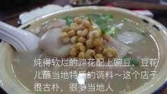 重庆火锅烧烤酸辣粉小馄饨蹄花豆花生日之旅洪