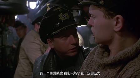 从海底出击:舰长带着水手们进行水下抗压训练,吓得新手直流汗