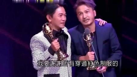 吴宗宪真的是综艺天王, 承包了金钟奖全部笑点