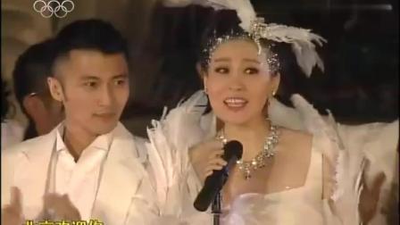 2008年现场版明星阵容翻唱《北京欢迎你》  那时候正是个个红翻天时期