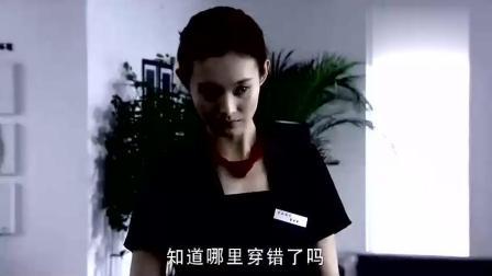 美女第一天上班, 穿着太土被众人嘲笑, 换上制服