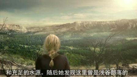 世界上只剩下最后一个女子, 她独自在野外上生活, 直到有一天《地球百子5-01》