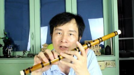 笛子初学者入门教学视频 笛子全按做2指法教程