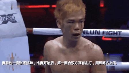 多次暴打一龙的日本名将! 又来中国找事, 热血悍将打的他头破血流