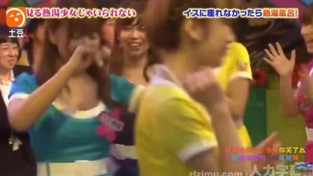 论整人节目我只服日本, 直接就把女优扔进热水里