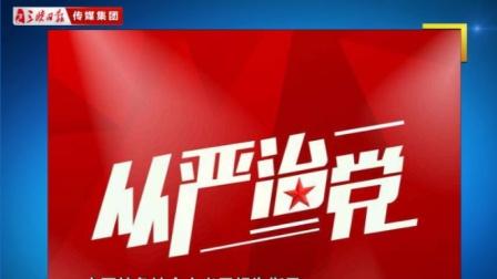 20180904微播大宜昌-微观天下 中纪委国家监委决定建 立特约监察员制度