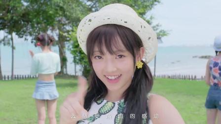美女组合《欢乐冲击波》音乐MV