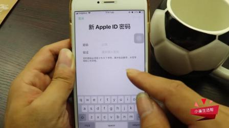 苹果手机ID密码忘记怎么办 一分钟教你2种方式 快速获取新密码